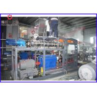 China Industrial Automatic Fish Food Production Line For Fish Feed 100 - 150kg / Hour on sale