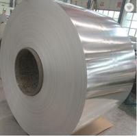 High Strength Aluminium Gutter Coil 1050 / 1060 / 3003 / 5052 Alloy For Industry Manufactures