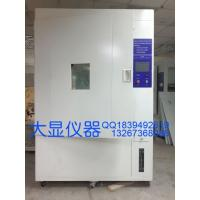 China Safety Flammability Tester Plasitcs Of Exposure To Laboratory Light Sources Xenon - Arc Lamp Testing Machine on sale