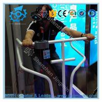 Shenzhen jingmin Vibrating standing VR equipment 9d virtual reality simulation rides Manufactures