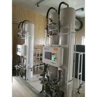 Industrial And Medical PSA Nitrogen Plant Oxygen Generator Air Separation Plant Manufactures