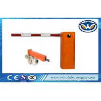 Straight Arm Automatic Boom Barrier for Hospital , Railway Manufactures