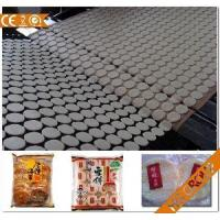 Automatic Crispy Rice Pop /Cookie Making Machine Manufactures