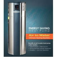 Integrated Residential Heat Pump X7-D / Domestic Air Source Heat Pump Manufactures