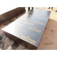 18mm CONSTRUCCION BLACK FILM TRIPLAY Film faced plywood.Black film faced plywood . film faced plywood 1200x2400 Manufactures