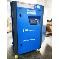 Low Noise Screw Air Compressor With Touch Screen PLC Controller 64dB(A) Manufactures
