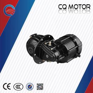Cargo drive 48v 850watt integrated housing  brushless motor  gearbox one speed