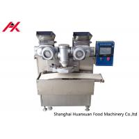 PLC Control Small Automatic Encrusting Machine 1.9 Kw Motor Power Manufactures