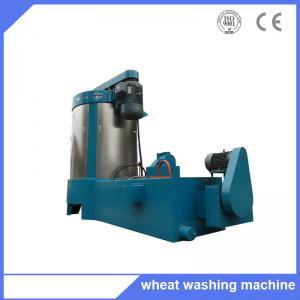 XMS 60 high capacity seeds washer machine, corn washing and drying machine Manufactures
