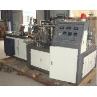 High Speed Paper Cup Machine Manufactures