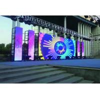 Buy cheap Seamless P3.91 Outdoor Advertising LED Display with Lower Power Consumption from wholesalers