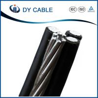 China High quality overhead aluminium conductor MADE IN CHINA on sale