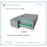Oral Ophthalmology Cassette Rapid Sterilization Steam Autoclave Ophthalmology equipment hospital equipment Manufactures