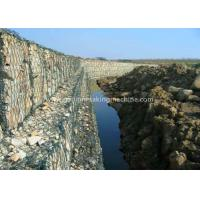 PVC Coated Gabion Stone Wall / Gabion Wall Construction Wire Strength 100x120mm Mesh Size Manufactures