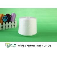 Virgin White Industrial Polyester Yarn , Polyester Core Spun Thread For Fabric / Suit Dress Manufactures
