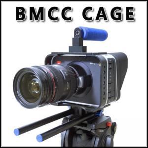 New lightweight camera cage rig for BMCC BLACKMAGIC CINEMA camera Manufactures