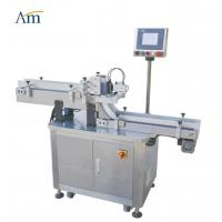 China High Performance Bottle Packaging Line For Pallet Separating / Splitting FT-150 on sale