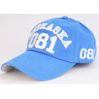 Cool 100% Cotton 3D Embroidery Cap Visor For Gift , Blue Baseball Hat Manufactures