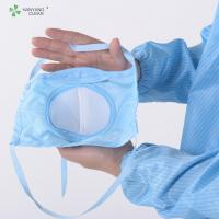 4 Layers Microfiber 3D Model Face Mask Surgical reusable With Lint Free Manufactures