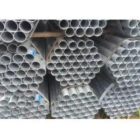 1/2 ~ 48 inch ASTM Seamless Thick Wall Steel Tube for Construction Manufactures