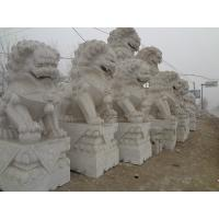China Hot Sale Outdoor Granite Carving Lion Statues Garden Animal Stone on sale