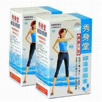 Best -selling weight-loss drug for 8 years-----Japan Xiushentang Green Alga Lipolytic Diet Pills Manufactures