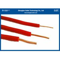 single Core Fire Resistant Cable / BV Cable with the Voltage 300/500V according to IEC 60227 Manufactures