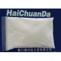 Non - Toxic Nucleating Agent For Transparent Polyolefin Resin Products Manufactures