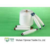 Multi Ply Ring Spun Polyester Yarn , Knitting / Weaving Polyester Yarn High Strengh Manufactures