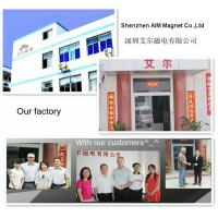 Shenzhen AIM Magnet Co., Ltd.