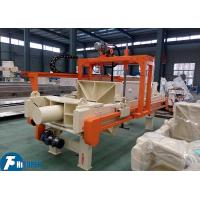 China High Efficiency Chamber Filter Press With Automatic Cloth Washing Device on sale