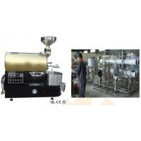 50 KG Automatic Production Line Instant Coffee Powder Production Line 304SS Material Manufactures