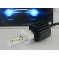 2 X H3  Luxeon ZES 12V LED Headlight 70W 8000LM LED Fog Lights Manufactures