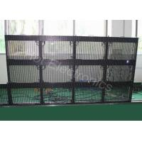 Power Saving SMD LED Mesh Display , High Brightness Outdoor Led Mesh Curtain Manufactures