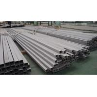 SUS310S Stainless Welded Steel Pipe Manufactures