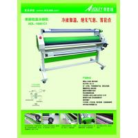 Auto / Electric Cold Laminator(ADL-1600C) Manufactures