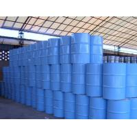Medical Grade Industrial Plasticizer Dioctyl Phthalate Plasticizer In Pharmaceuticals