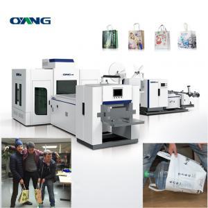 China Powerful Fully Automatic Paper Bag Making Machine / Nonwoven Bag Making Machine on sale