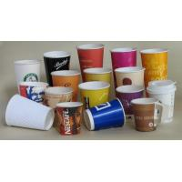 China Low Cost ZBJ-A12 Automatic Coca Cola Paper Cup Machine Manufactures