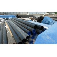 Tight Excentricity Stainless Steel Welded Tube High Safety Low Temperature Excellent Toughness Manufactures