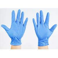 China Food Medical Grade Disposable Nitrile Gloves No Powder Free Lab Work Industrial Blue on sale