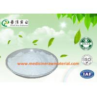Star Anise Natural Plant Extracts 99% Shikimic Acid For Anti - Inflammatory / Analgesic Manufactures