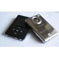 2.4 Inch MP4 Player with Card Reader and Camera [UT31209] Manufactures