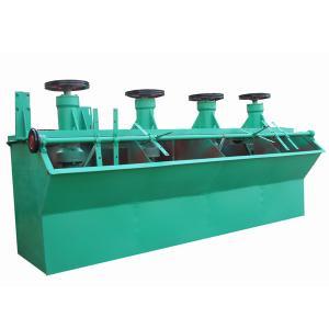 [Photos] Supply zinc flotation separator Manufactures