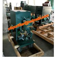 No Heating Type Plate Pressure Oil Purifier/Cold Press Filter Machine/Used Diesel Oil Filtration Plant Manufactures