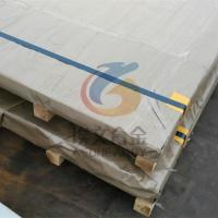LDX2101 duplex stainless steel plate UNS S32101 Manufactures