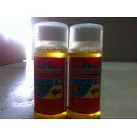 Oral Solution Multivitamin For Animals Health Care Product Manufactures