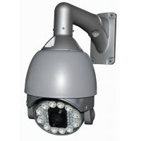 "18X / 23X / 27X Analogue PTZ Security Camera , 1/4"" Interline Transfer CCD Manufactures"