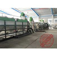 304 Stainless Steel Pe Pp Film Plastic Recycling Plant / Pet Bottle Washing Line for sale