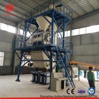 China Full Automatic Dry Mortar Plant  Capacity 30-40t/H Magnificent Appearance on sale